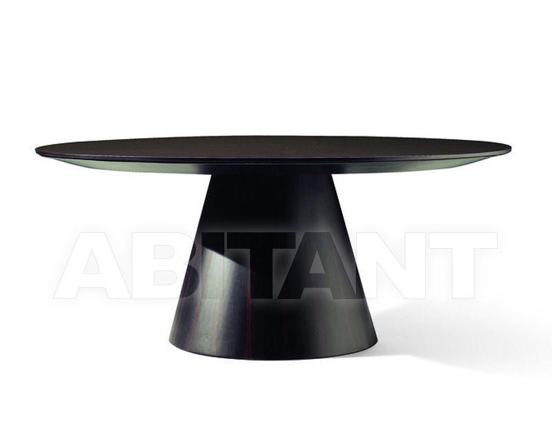 Купить Стол обеденный Airnova Airnova Plus/tables HALLEY EBA