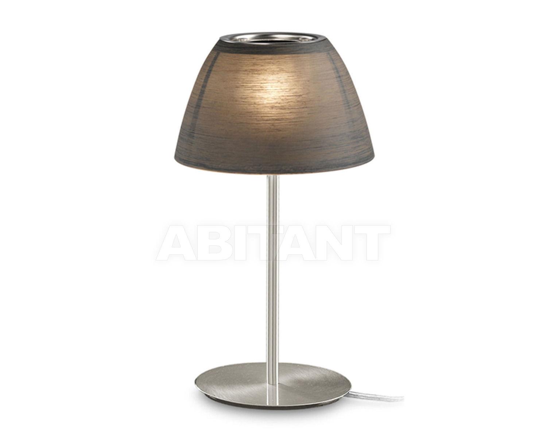 Купить Лампа настольная Cupolè Linea Light Classic 6315