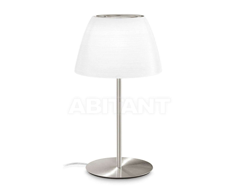 Купить Лампа настольная Cupolè Linea Light Classic 6384