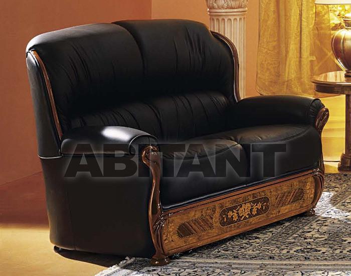 Купить Диван MILADY Camelgroup Classic Sofas 2011 2 Seater MILADY