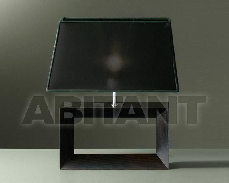 Купить Лампа настольная LENS Karman srl City L3006WG