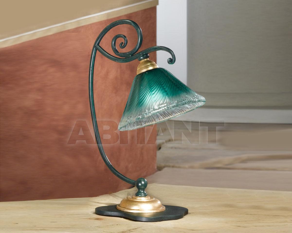 Купить Лампа настольная MINERVA Falb Group Falb 1711