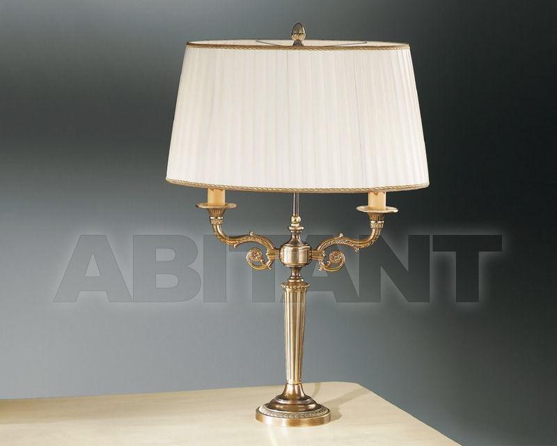 Купить Лампа настольная Nervilamp Snc Nervilamp 2013 C02/2