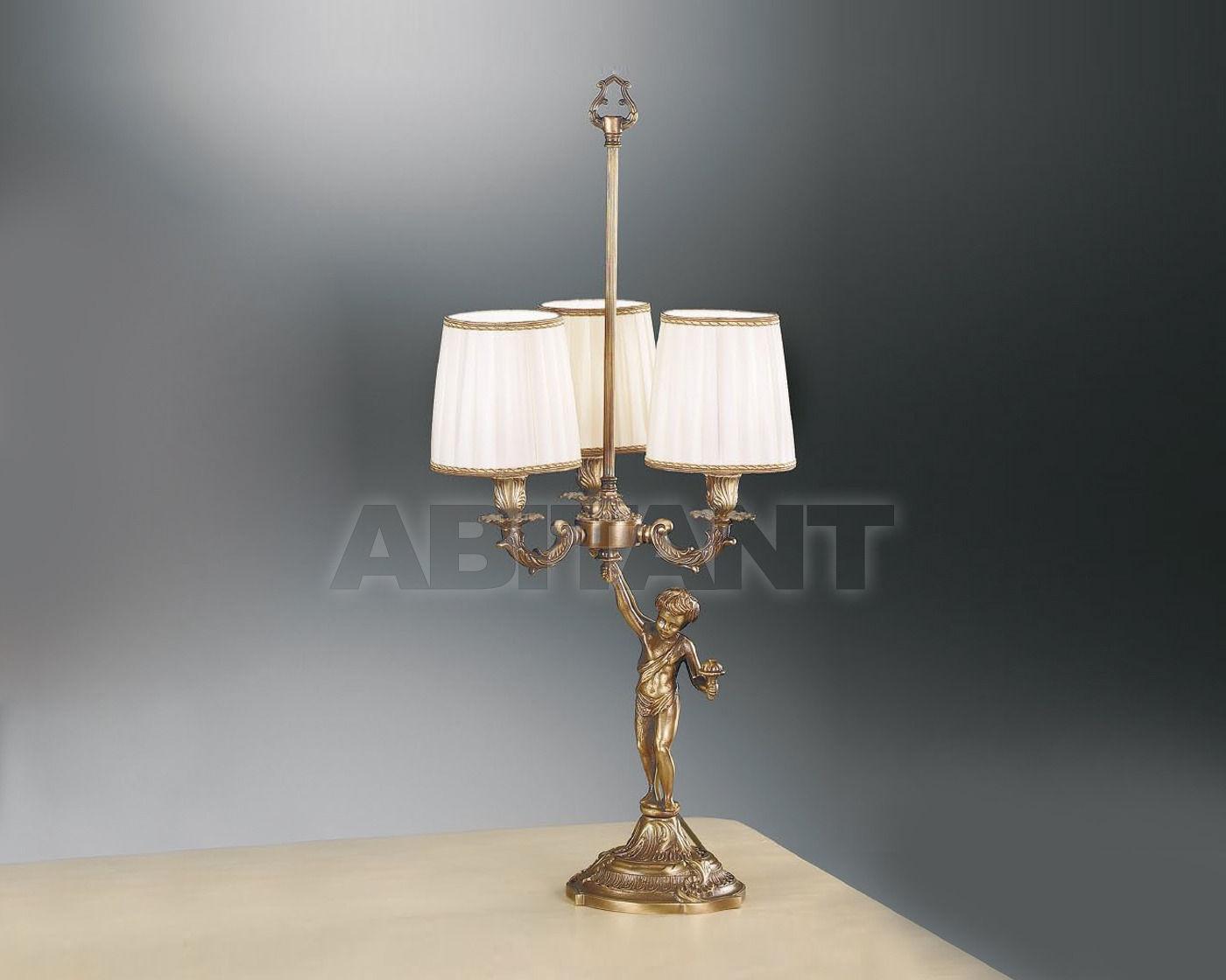 Купить Лампа настольная Nervilamp Snc Nervilamp 2013 C2080/3