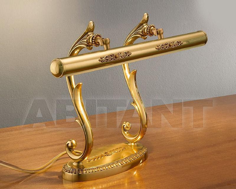 Купить Лампа настольная Nervilamp Snc Nervilamp 2013 01054