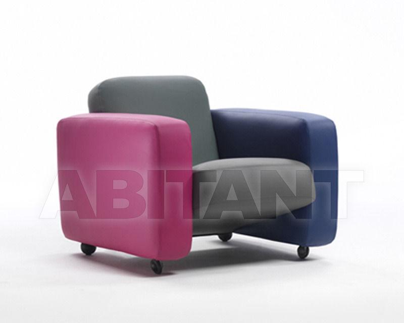 Купить Кресло Meritalia Afra E Tobia Scarpa CESARE Poltrona 2