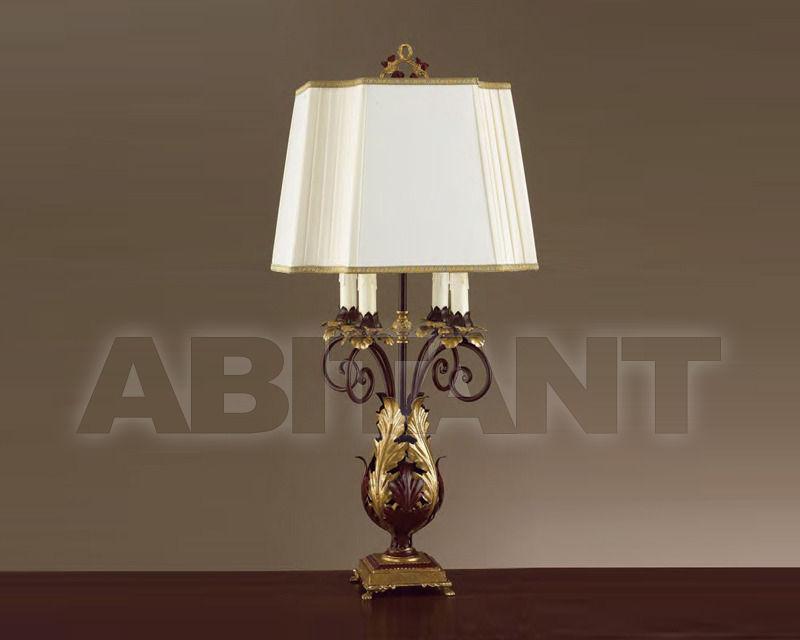 Купить Лампа настольная Epoca Lampadari snc  Epoca 2007 1359/LG4