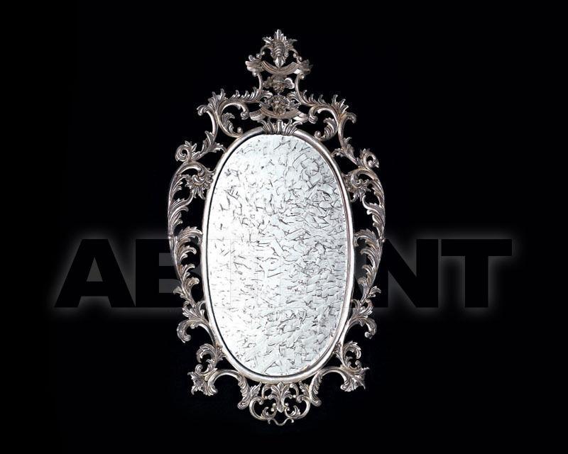 Купить Зеркало настенное Arreda Style High Quality 3216 SP