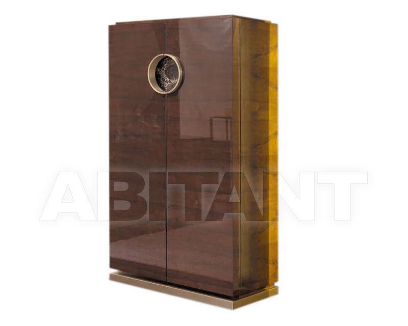 Купить Бар Mobilfresno Iland Iland Interior with Shelves