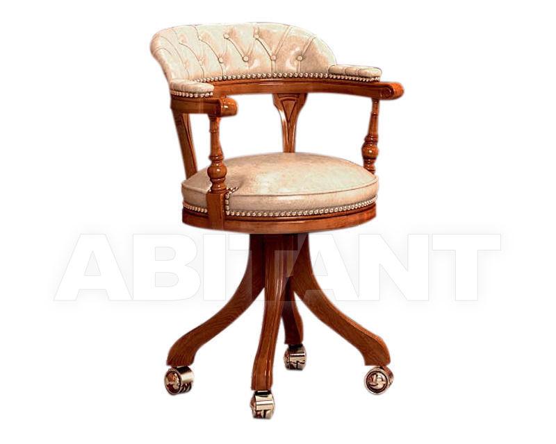 Купить Кресло для кабинета Frast Boulevard B-657
