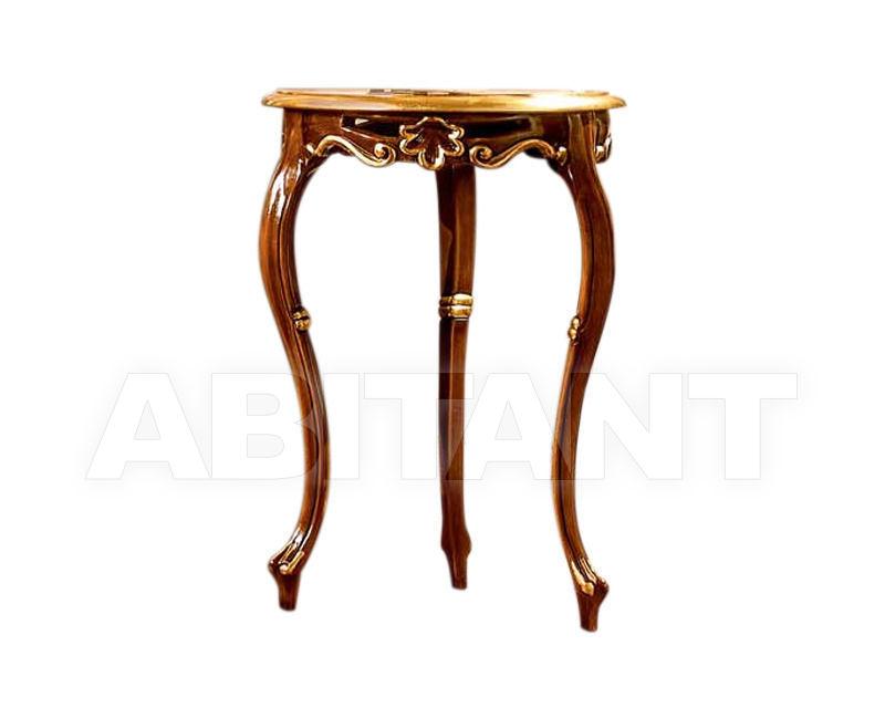 Купить Столик приставной Frast Boulevard B-855