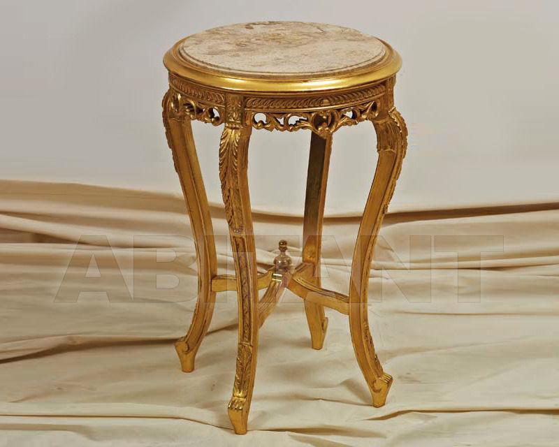 Купить Столик приставной Aurea Tables TL 0005
