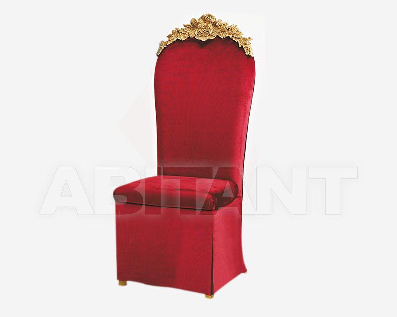Купить Стул Aurea Seats SD 0019