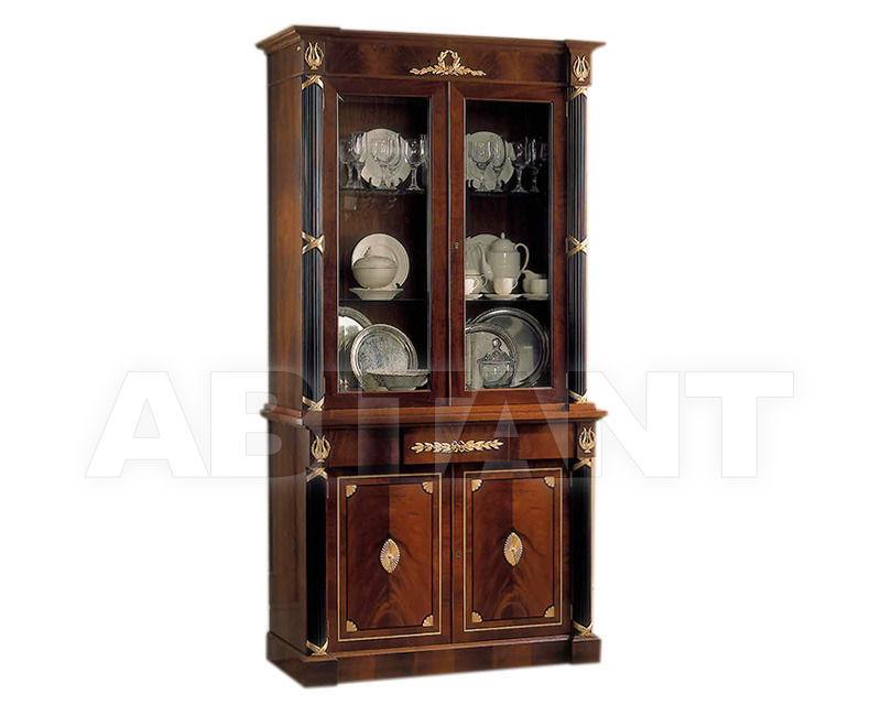 Купить Сервант Soher  Furniture 3244