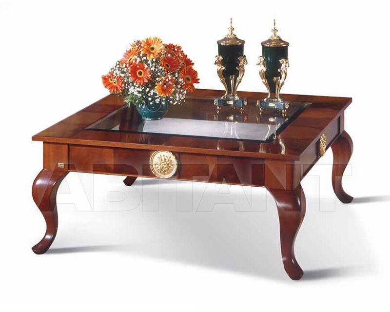 Купить Столик журнальный Soher  Furniture 3256