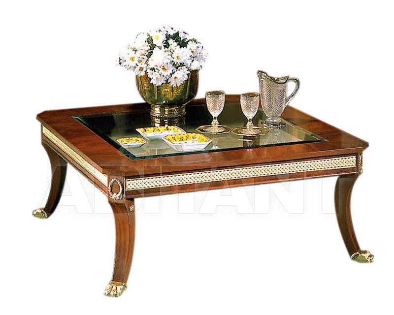 Купить Столик журнальный Soher  Furniture 3319