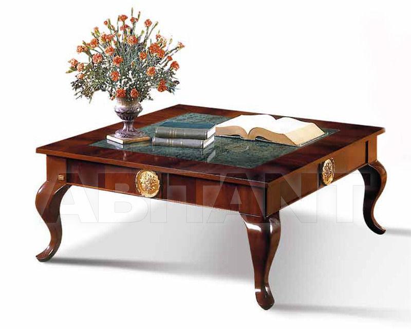 Купить Столик журнальный Soher  Furniture 3360