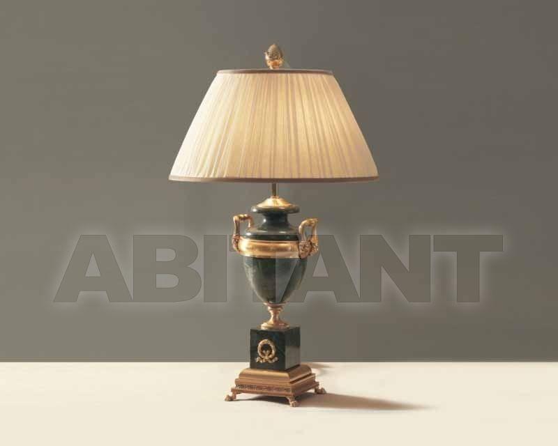 Купить Лампа настольная Laudarte O.laudarte DELO