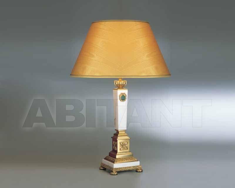 Купить Лампа настольная Laudarte O.laudarte NIOBE II