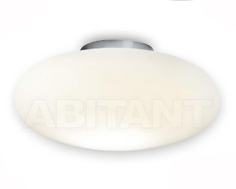 Купить Светильник Holtkötter Leuchten GmbH 2014 5402/1-69