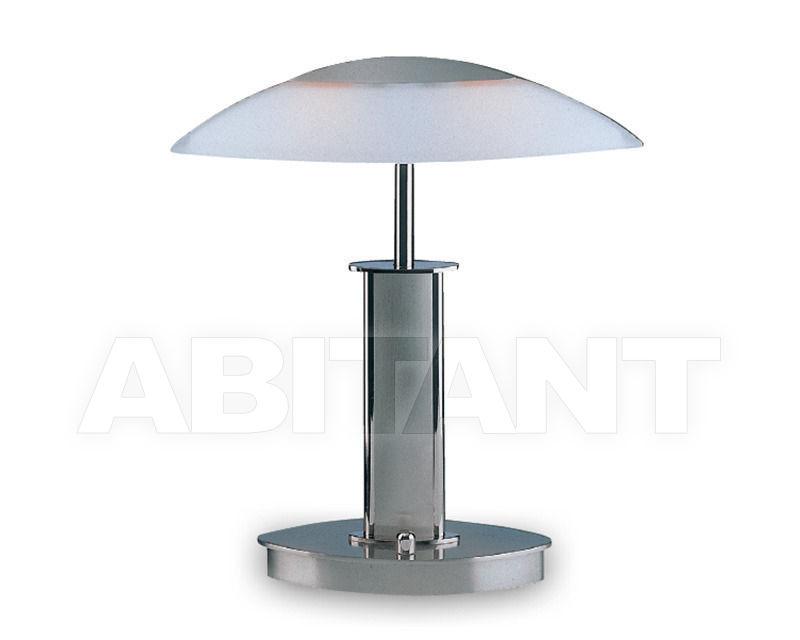 Купить Лампа настольная Holtkötter Leuchten GmbH 2014 6244/2-69