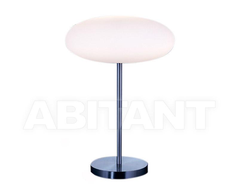 Купить Лампа настольная Holtkötter Leuchten GmbH 2014 6551/1-69