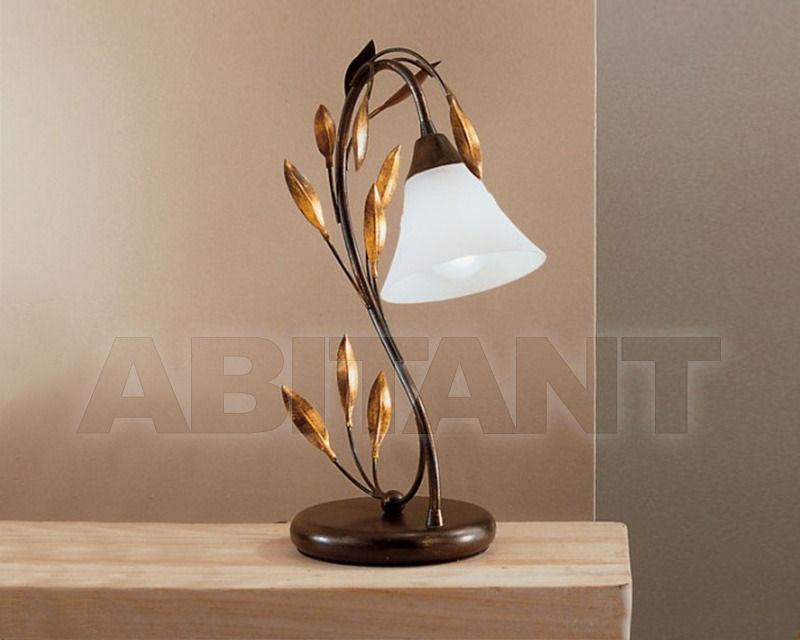 Купить Лампа настольная CAMPANA Hans Kögl Wohnlicht 15101