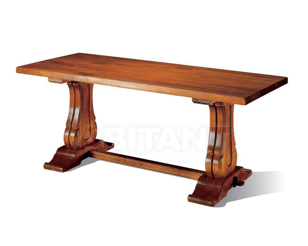 Купить Стол обеденный Arredogi Classic 721 F