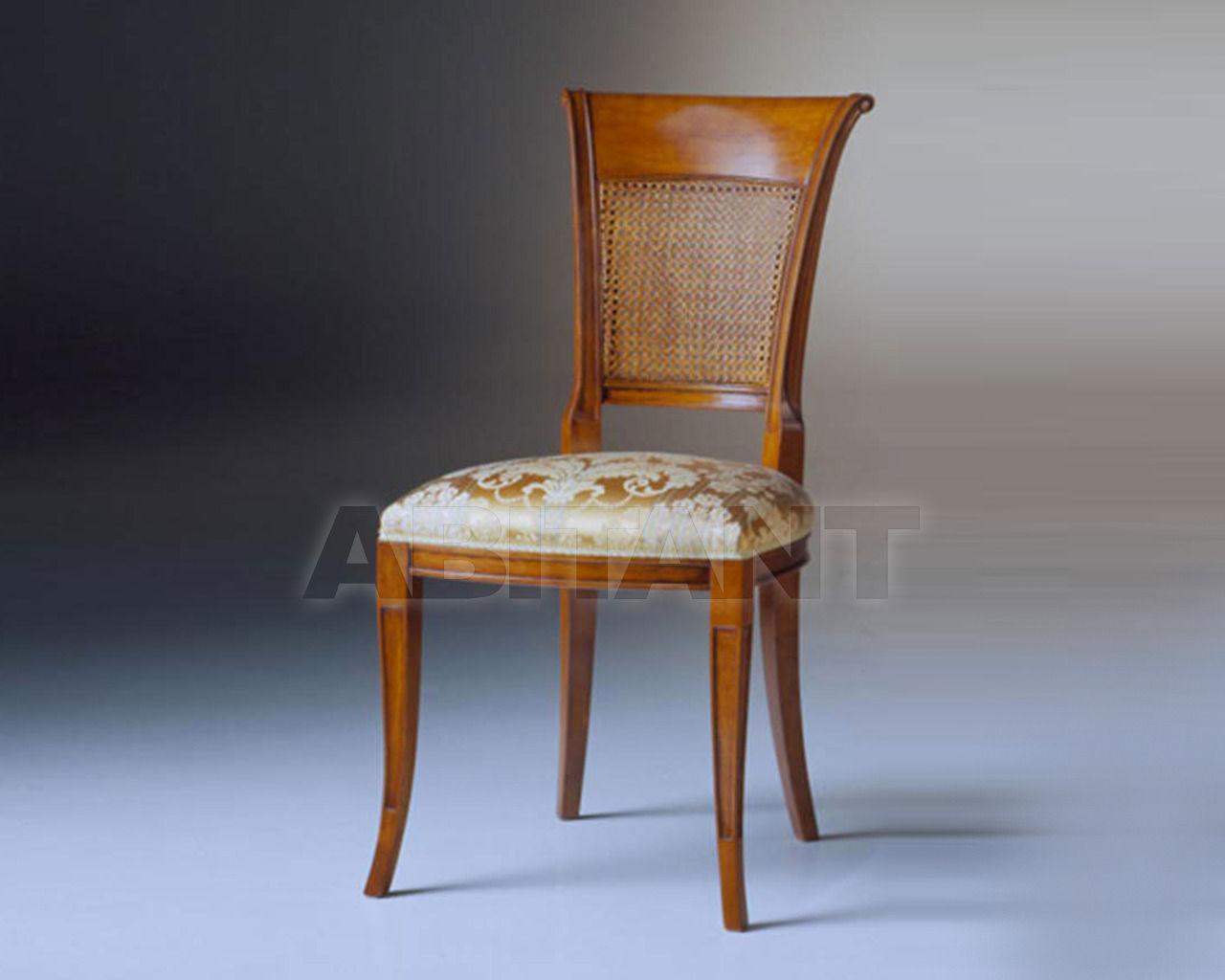 Купить Стул Arredogi Classic 2469
