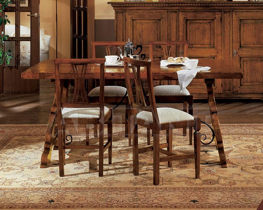 Купить Стол обеденный Arredogi Classic 168 F