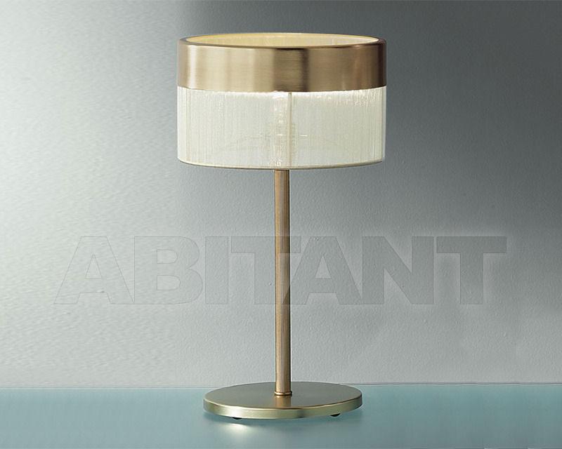 Купить Лампа настольная AMADEO Hans Kögl Wohnlicht 46011