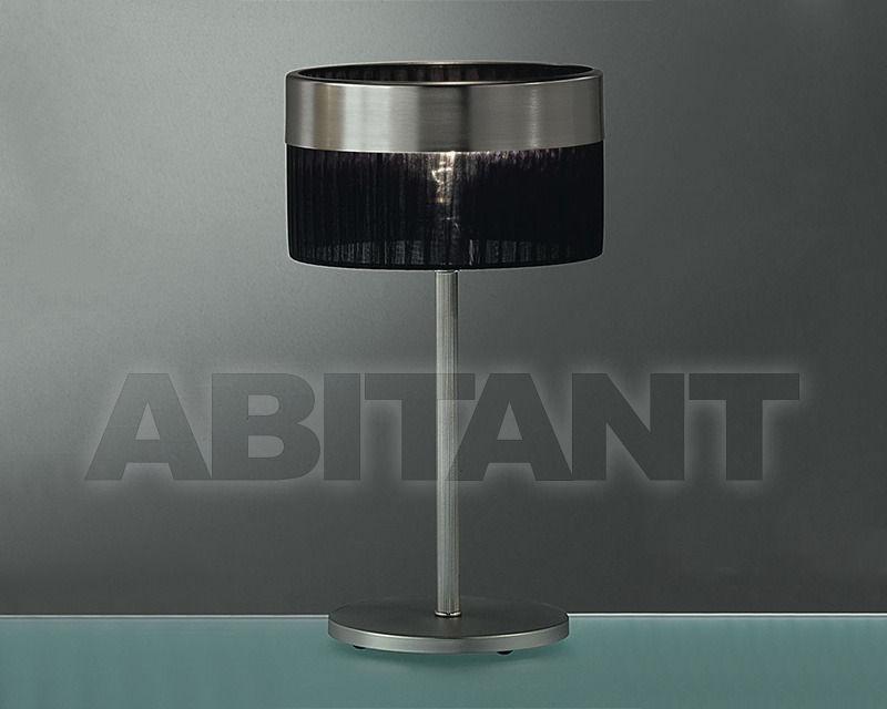 Купить Лампа настольная AMADEO Hans Kögl Wohnlicht 46211