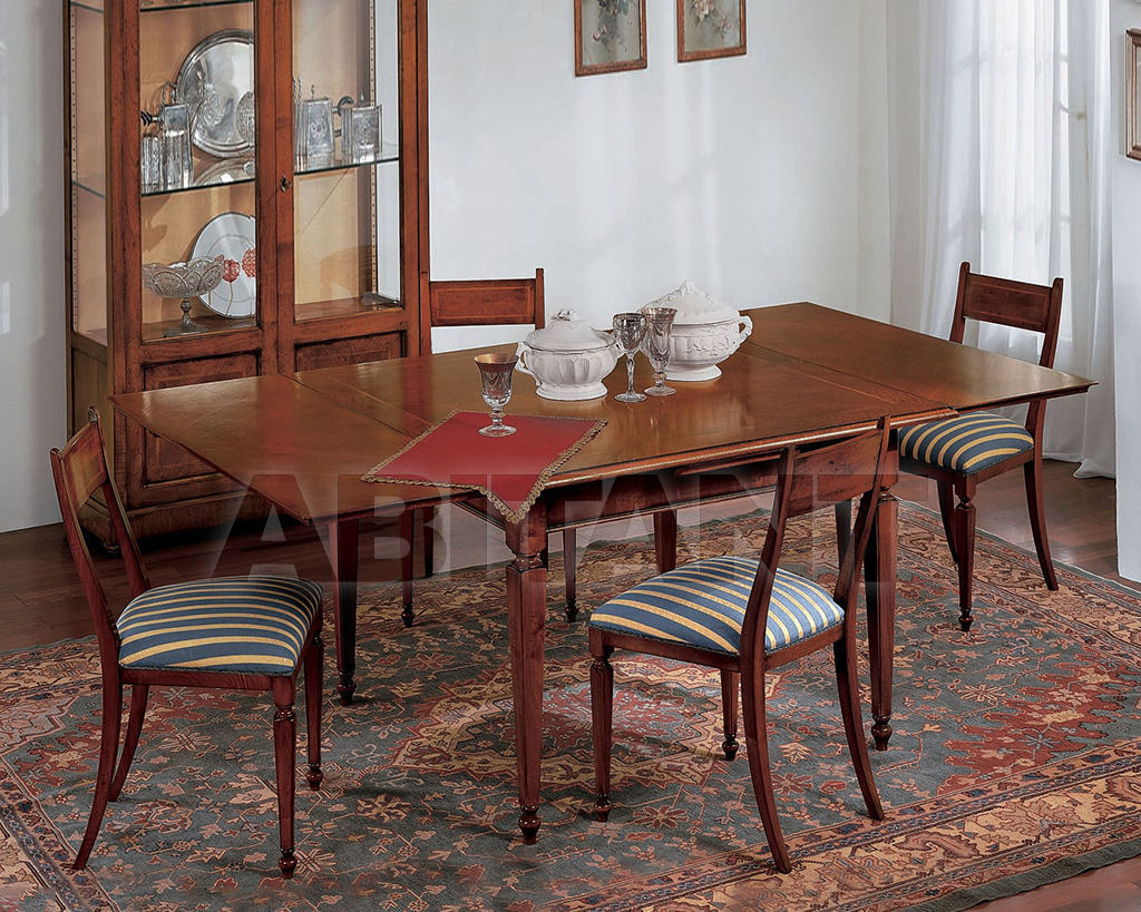 Купить Стол обеденный Arredogi Classic 825
