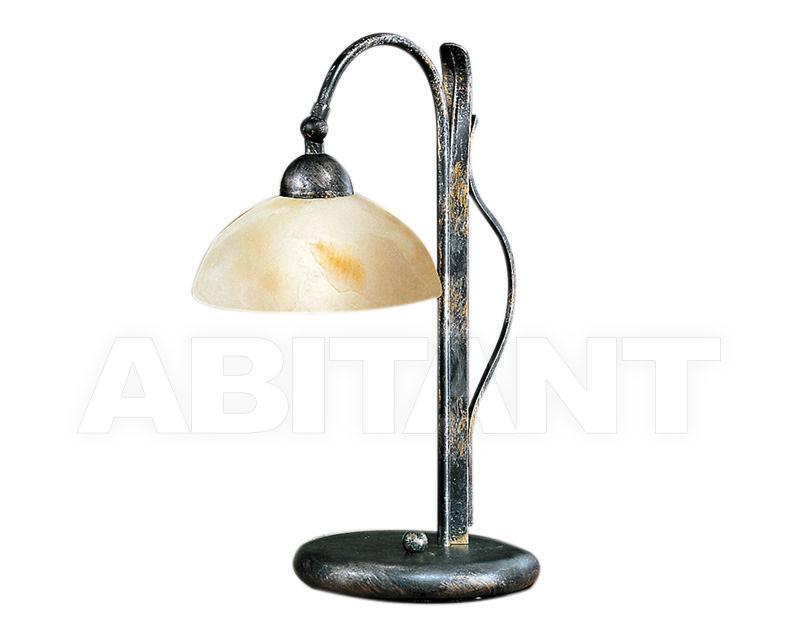 Купить Лампа настольная DIANA Hans Kögl Wohnlicht 19511