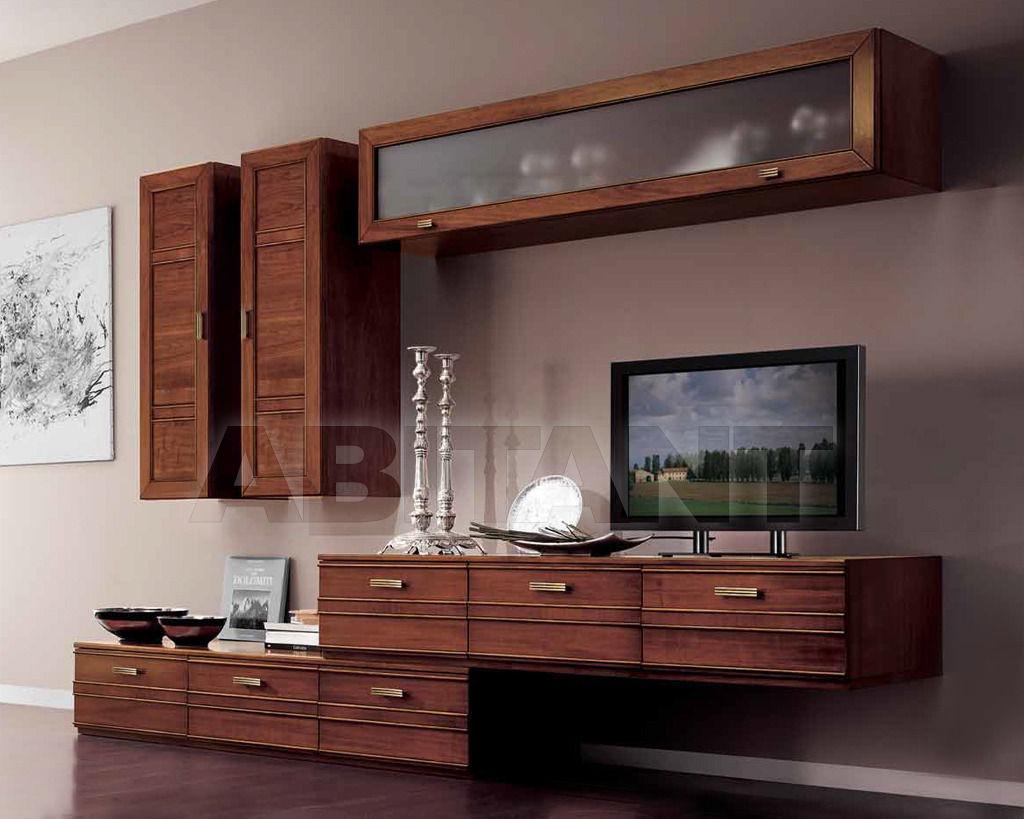 Купить Модульная система Arve Style  Sogni SG-2048