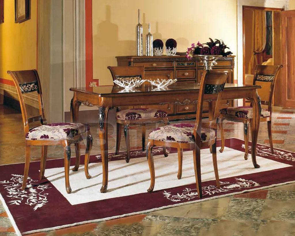 Купить Стол обеденный Arve Style  La Villa VF-0056
