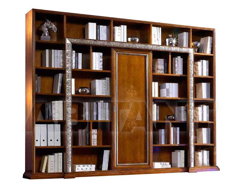 Библиотека коричневая arve style ks-e702 , каталог корпусной.