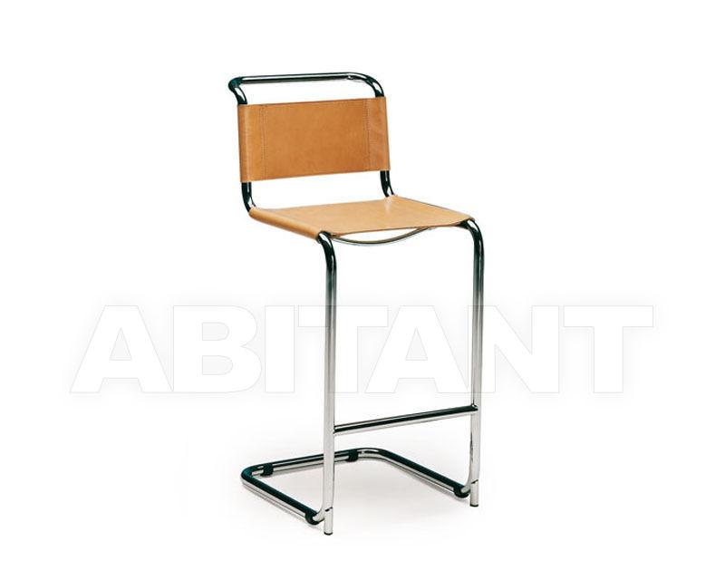 Купить Барный стул Art Leather Estero ART.230