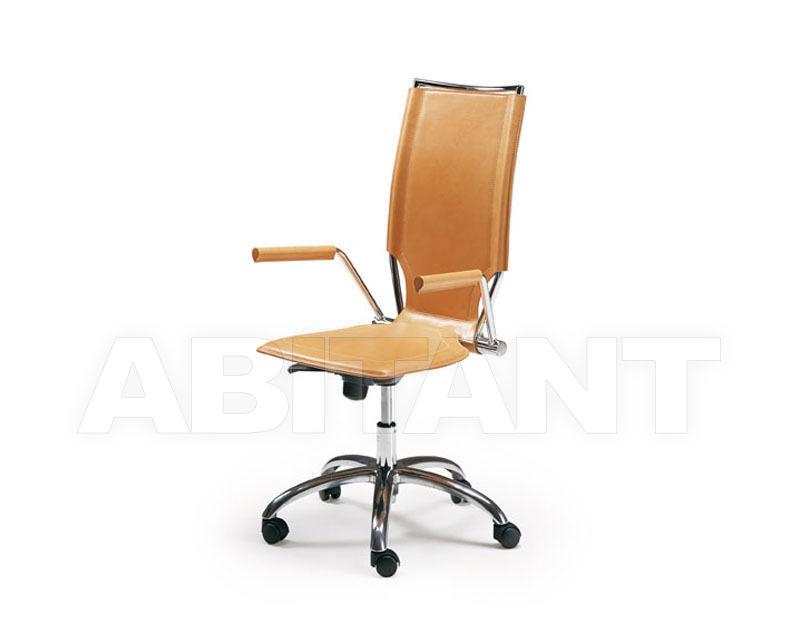 Купить Кресло Art Leather Estero ART.262