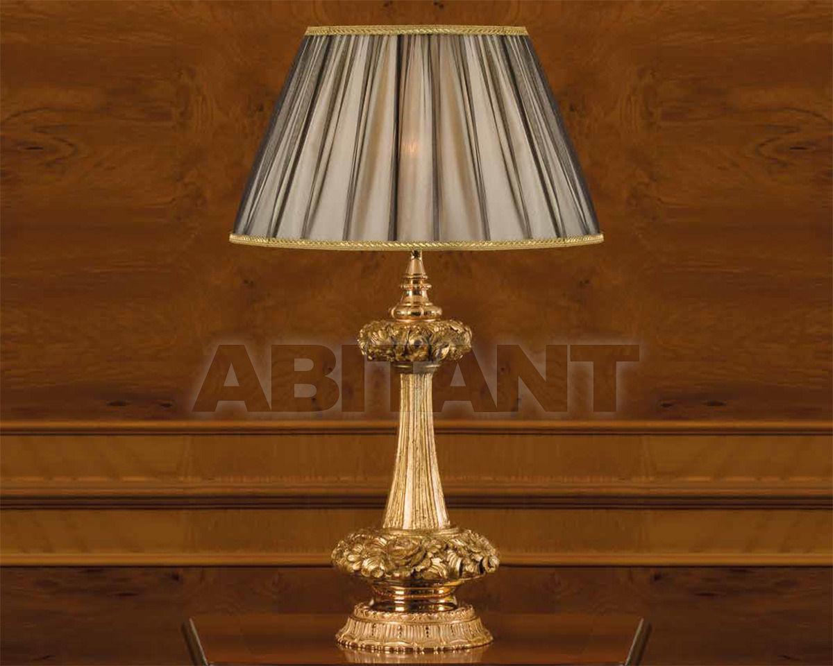 Купить Лампа настольная Almerich Classic Master Ii 2489