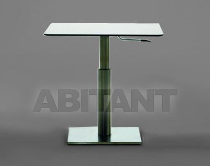 Купить Стол для террасы Pierantonio Bonacina  In Door Out 02263X