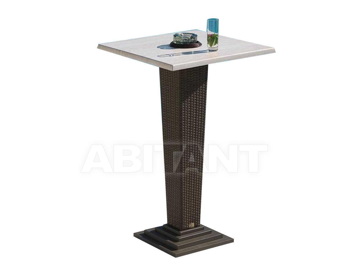 Купить Столик кофейный Arkimueble Belones 848-2