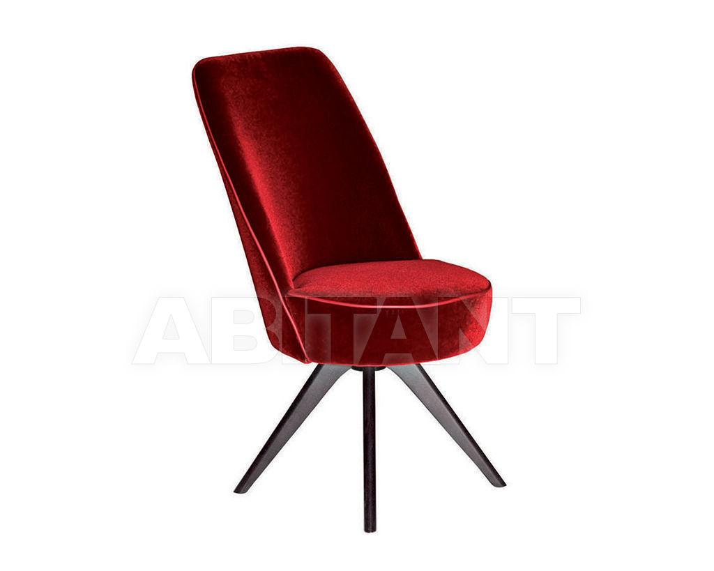 Купить Кресло S.MARCO Driade L`arte Di Abitare 871041R