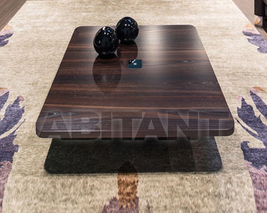 Купить Столик журнальный Park Lane Costantini Pietro News 2013 9270C