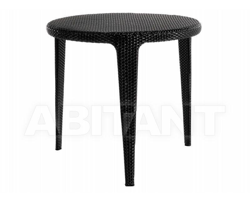 Купить Столик кофейный U Point Outdoor Collection 71115