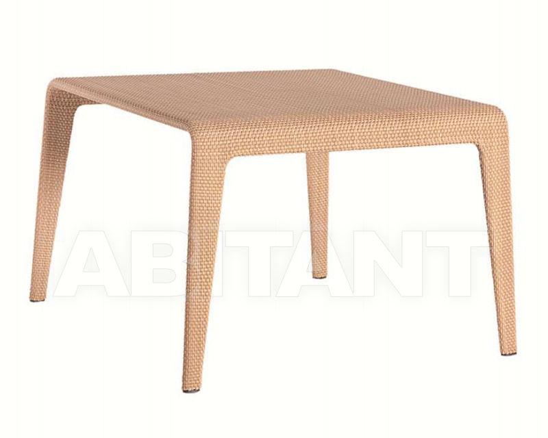 Купить Стол обеденный U Point Outdoor Collection 74110