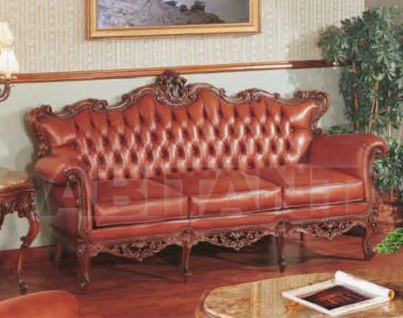 Купить Диван Fratelli Radice 2012 15100100080