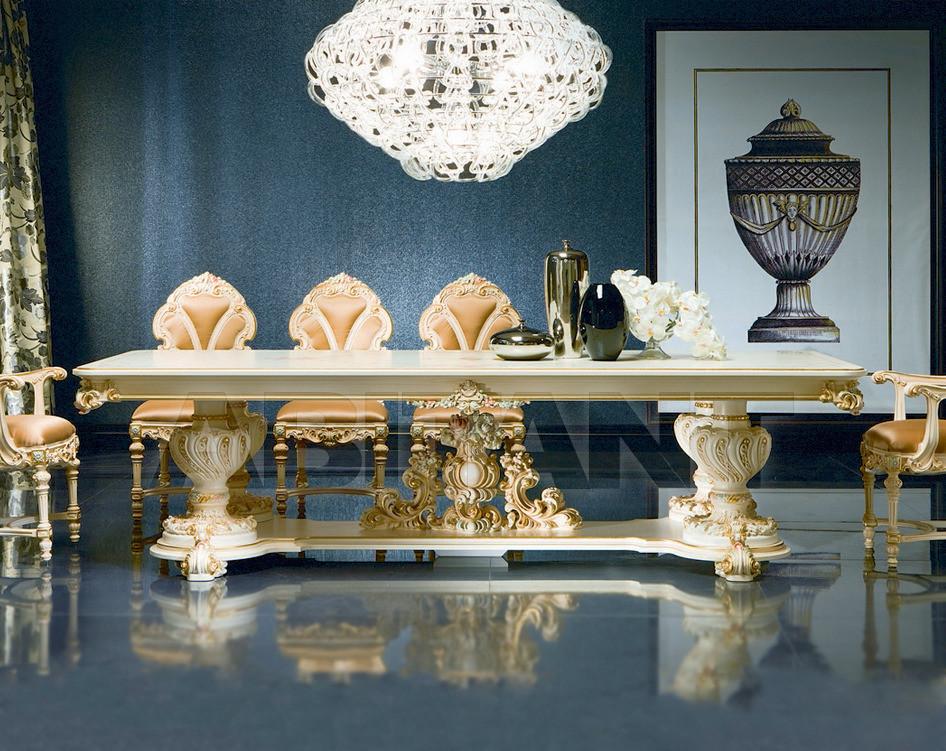 Купить Стол обеденный Silik Sale Da Pranzo 9956