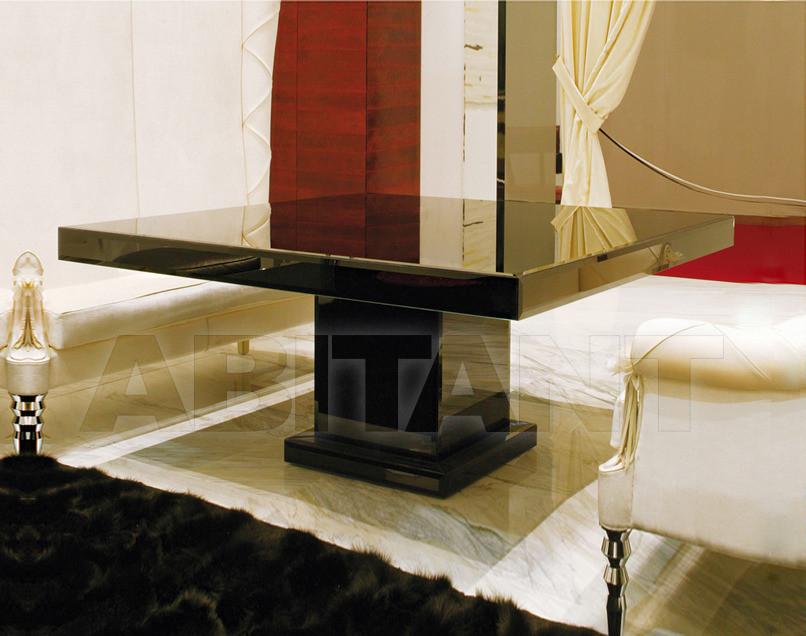 Купить Стол обеденный Daydream Ipe Cavalli Visionnaire DAYDREAM_TABLE