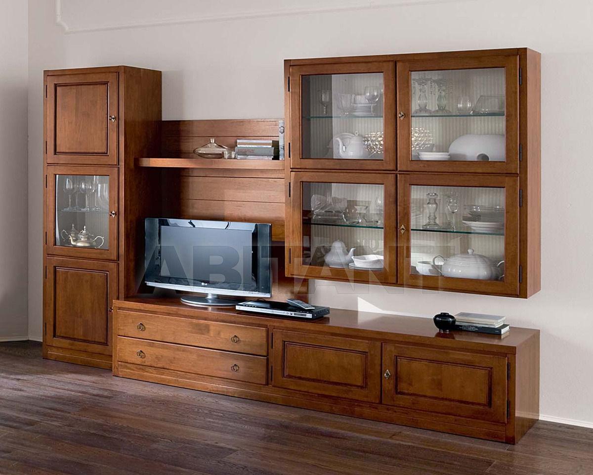 Купить Модульная система Le Monde Classico Altana AL9400